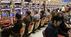 Pachinko industry Japan regulation
