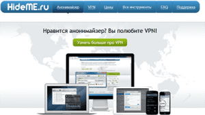 VPNs to be blocked Russia