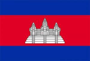 Cambodian online casinos