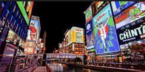 Melco looks to Osaka