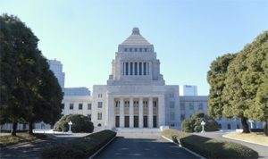 Japanese casino legislation slow progress