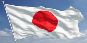 Japan casino bill