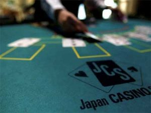 Japan casino tour faces public opposition